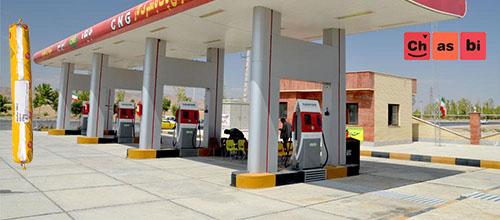 درز بندی در پمپ بنزین